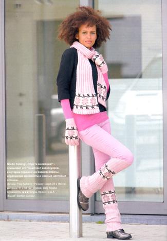 Модный шарф перчатки и гетры от Тины Зольхайм