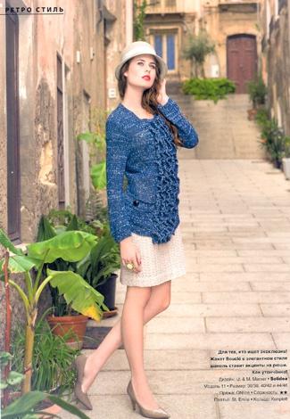 Журнал Verena, весна 2013, жакет с рюшами в ретро стиле