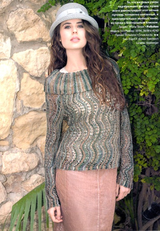 Верена, весна 2013, пуловер с узором волны, связанный поперек