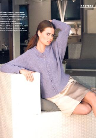 Верена, весна 2013, модные цвета, пуловер с цельнокроенным рукавом
