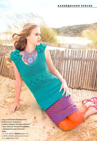 Verena, весна 2013, модные цвета, яркое мини  платье