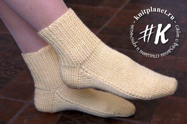 1518516310241 Как связать детские носки? Красивые детские носочки своими руками.