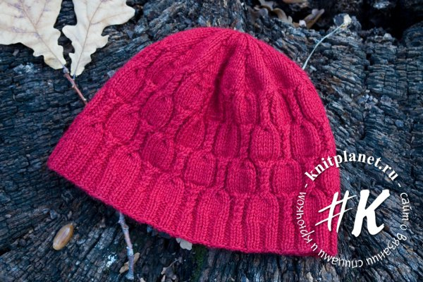 Осенняя шапка спицами