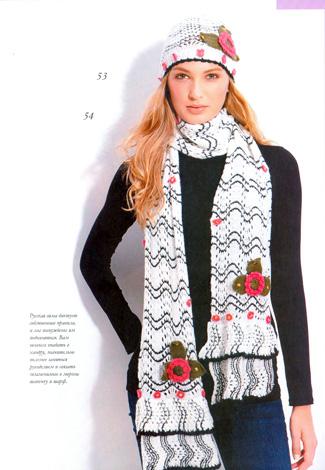 Модные вязаные шарфы 2012-