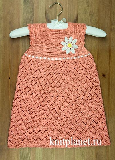 Как связать летнее детское платье крючком