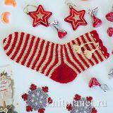 Рождественский носок крючком
