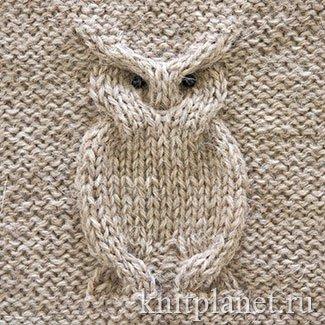 Пряжа для вязания носков интернет